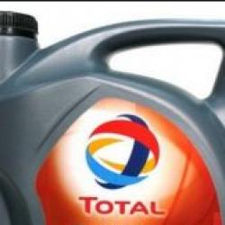 Масло моторно синтетично 5 литра RUBIA TIR 8900 10W40 EURO 5