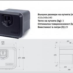 Кутия за инструменти WELVET с 1 ключалка, max 40 kg, 28.5 lt, 410х348х340