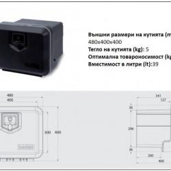 Кутия за инструменти WELVET с 1 ключалка, max 50 kg, 39.5 lt, 480х400х400