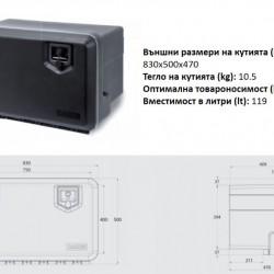 Кутия за инструменти WELVET с 2 ключалки, max 65 kg, 120 lt, 830x500x470