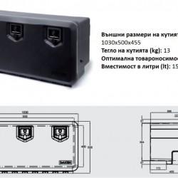 Кутия за инструменти WELVET с 3 ключалки, max 70 kg, 155.5 lt, 1030х500х455