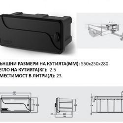 Кутия за инструменти BLACKIT с 1 ключалка, 23 lt, 550х250х280