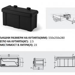 Кутия за инструменти BLACKIT с 2 ключалки, 23 lt, 550х250х280