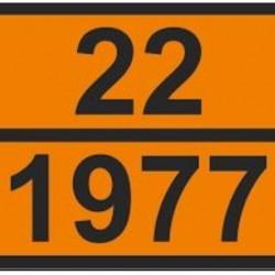 Табела ADR, релефна, стоманена 0.8мм 300х400мм 22/1977 -ТЕЧЕН АЗОТ -