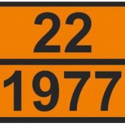 Табела ADR релефна, цинк 0.8мм. 300х400мм. 22/1977 -ТЕЧЕН АЗОТ-