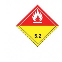 Стикер запалим товар, бял пламък 250х2500 class 5.2