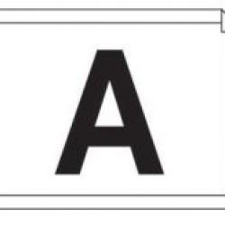 Стикер светлоотразителен ->буква