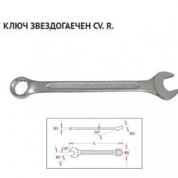Комбиниран гаечен ключ (Звездогаечен) 8мм.