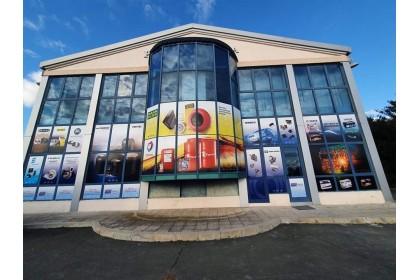 08.11.2020 - Нова локация на магазин Бургас