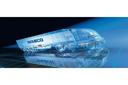 Сигурност на пътя с Wabco