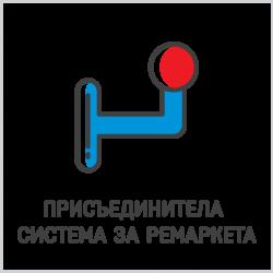 Присъединителна система за ремаркета и полуремаркета