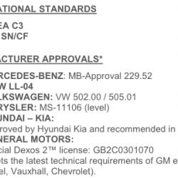 Масло моторно лек автомобил синтетично 5 литра QUARTZ INEO MC3 5W30 LOW SAPS