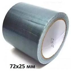 Лента Тиксо брезент сиво 7 см 25м