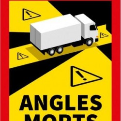 """Стикер """"Невидима зона""""  за камион,(неподходящ за брезент), 25х17 см"""